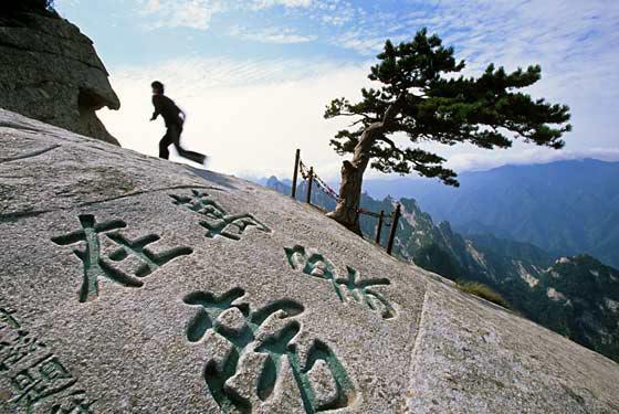 Stone Calligraphy at South Peak, Hua Shan