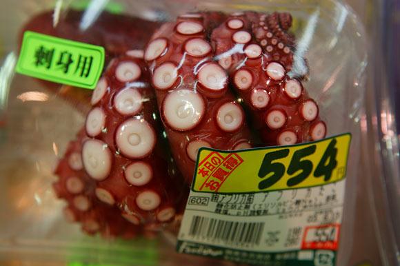 fresh octopus, food hall