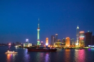 Nightlights of Pudong skyline